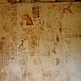 12パレンケ遺跡 14号神殿の壁画