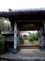松月院正門