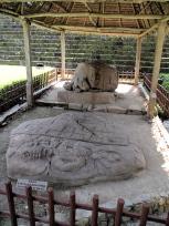 獣形祭壇o