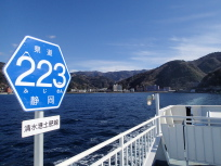 県道223号
