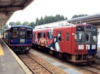 のと里山鉄道