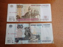 50ルーブルと100ルーブル(表)