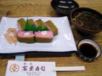 梅ひろめ寿司