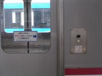 仙山線のドア