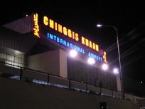チンギス・ハン空港