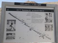 ラムセス3世のお墓