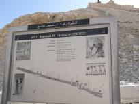 ラムセス9世のお墓案内図