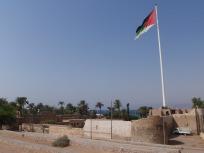 ヨルダン国旗