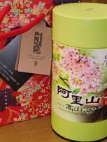 阿里山高山茶