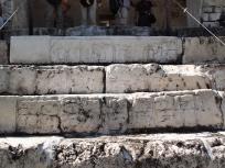 階段のマヤ文字