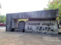 ラ・ベンダ遺跡公園入口