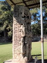 石碑Bの側面