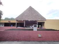 石碑博物館