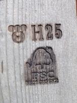 木道の焼き印