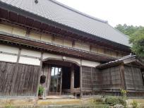 南惣美術館