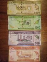 スリランカのお金