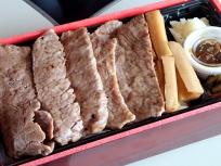 仙台牛 炭火焼肉弁当