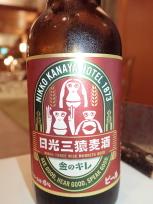 金谷ビール