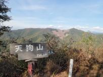 天狗山の山頂