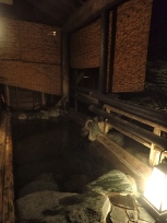 夜のうけづの湯