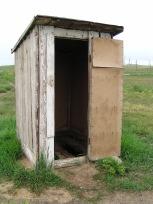 怪しいトイレ